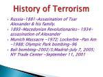history of terrorism4
