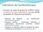 indications de l antibioth rapie