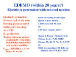 edemo within 20 years electricity generation with reduced mission
