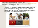 hardship withdrawal loans in service exchanges tda
