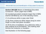 article 200 use and identification of grounded conductors