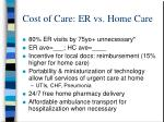cost of care er vs home care