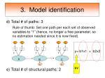 3 model identification33