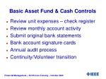 basic asset fund cash controls