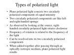 types of polarized light