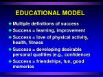 educational model