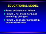 educational model15