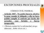 excepciones procesales c digo civil federal