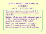 licenziamento per messa in mobilita art 4 l n 223 del 1991