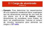 2 1 carga de alumbrado criterio 219