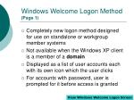 windows welcome logon method page 1