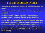 i el sector energ a en chile