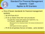 standard for financial management systems cash applies to all grantees