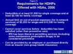 requirements for hdhps offered with hsas 2006