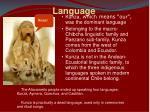 language16