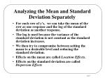 analyzing the mean and standard deviation separately