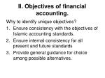 ii objectives of financial accounting