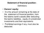 statement of financial position definitions25