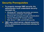 security prerequisites