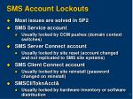 sms account lockouts