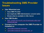 troubleshooting sms provider issues