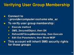 verifying user group membership