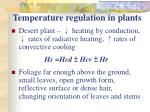 temperature regulation in plants