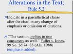alterations in the text rule 5 212