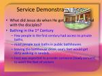 service demonstrates love