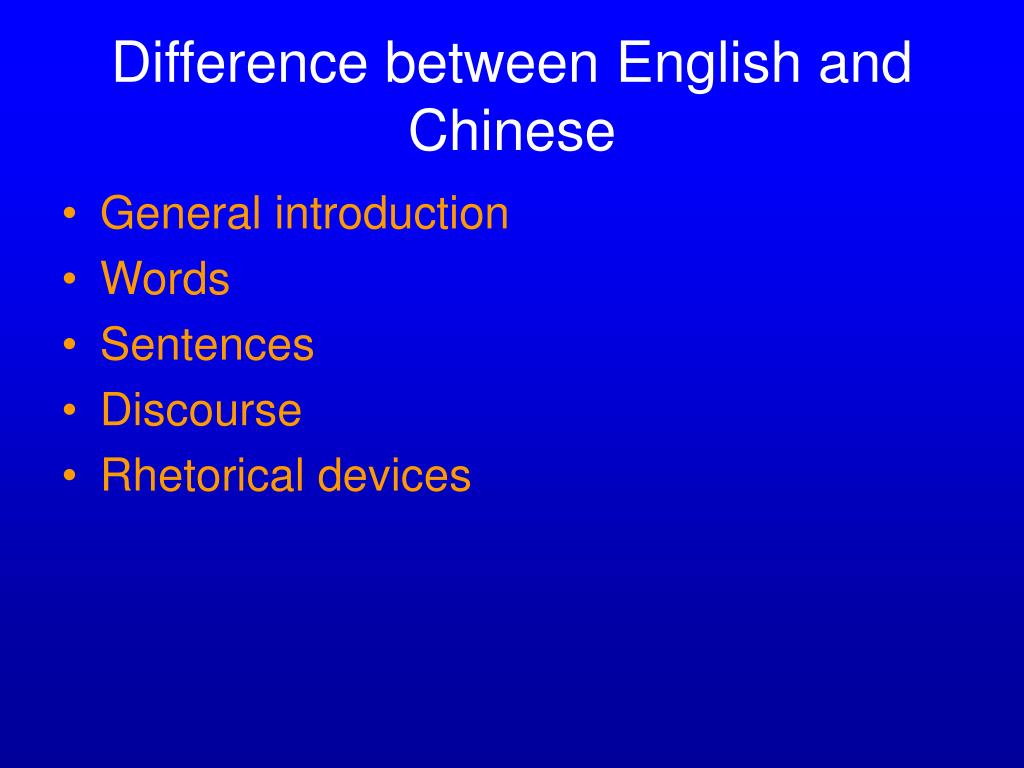 difference between english and chinese l.