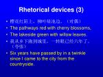 rhetorical devices 3