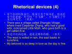 rhetorical devices 4