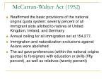mccarran walter act 1952