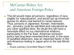 mccarran walter act and american foreign policy