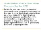 memorandum by the advisor on political relations department of state june 9 1943