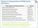 section ii characteristics of pfos and its derivatives