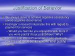 justification of behavior