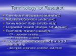 terminology for research