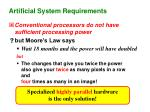 artificial system requirements20