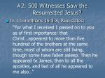 2 500 witnesses saw the resurrected jesus
