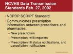 ncvhs data transmission standards feb 27 20022
