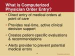 what is computerized physician order entry