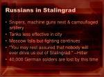 russians in stalingrad