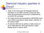 diamond industry sparkles in china39