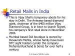 retail malls in india