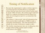 timing of notification