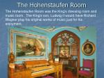 the hohenstaufen room