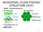 hexagonal close packed structure hcp