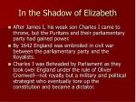 in the shadow of elizabeth