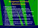 management and human resource issues